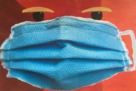 "Don Ellis • <em>Mask</em> • Multi-media print • 30""×20"" • $285.00"